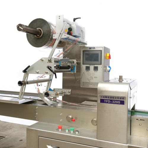 Supplying High-speed Face Protection Packaging Equipment From China Manufacturer